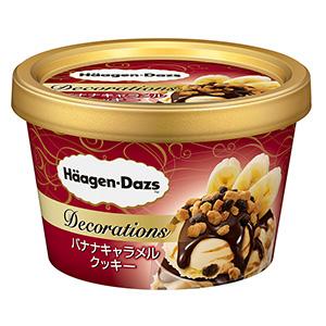 20161025_minicup_dbn