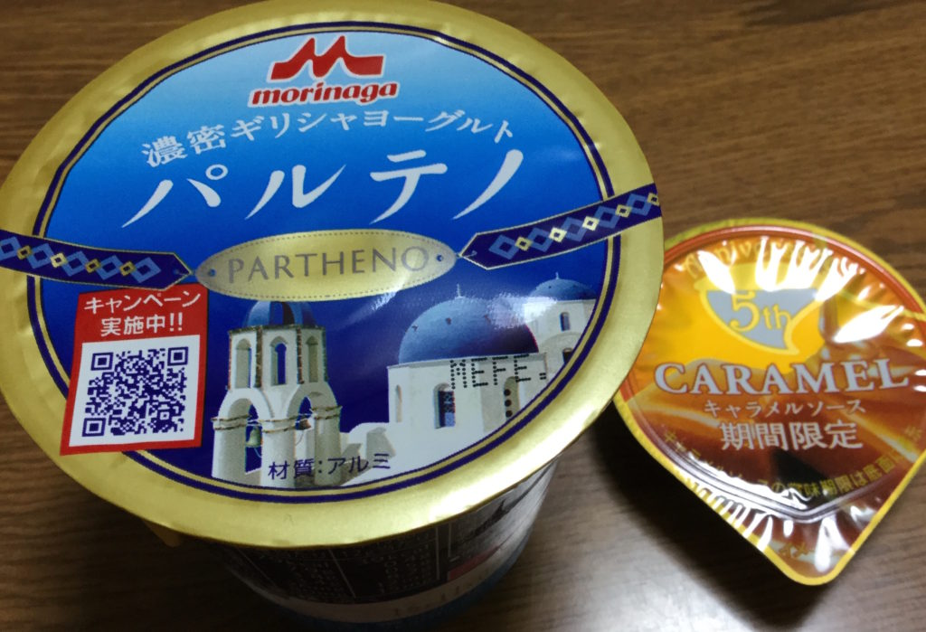 caramelpack