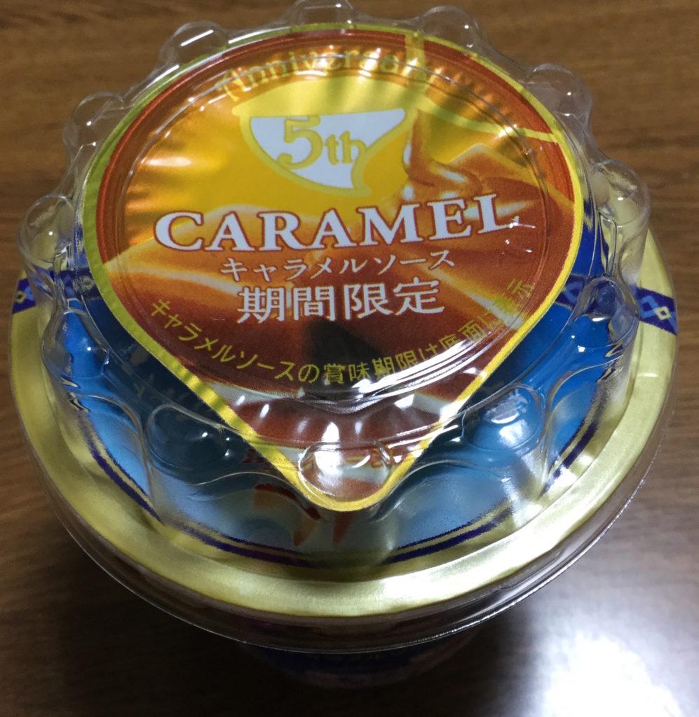 carameltop