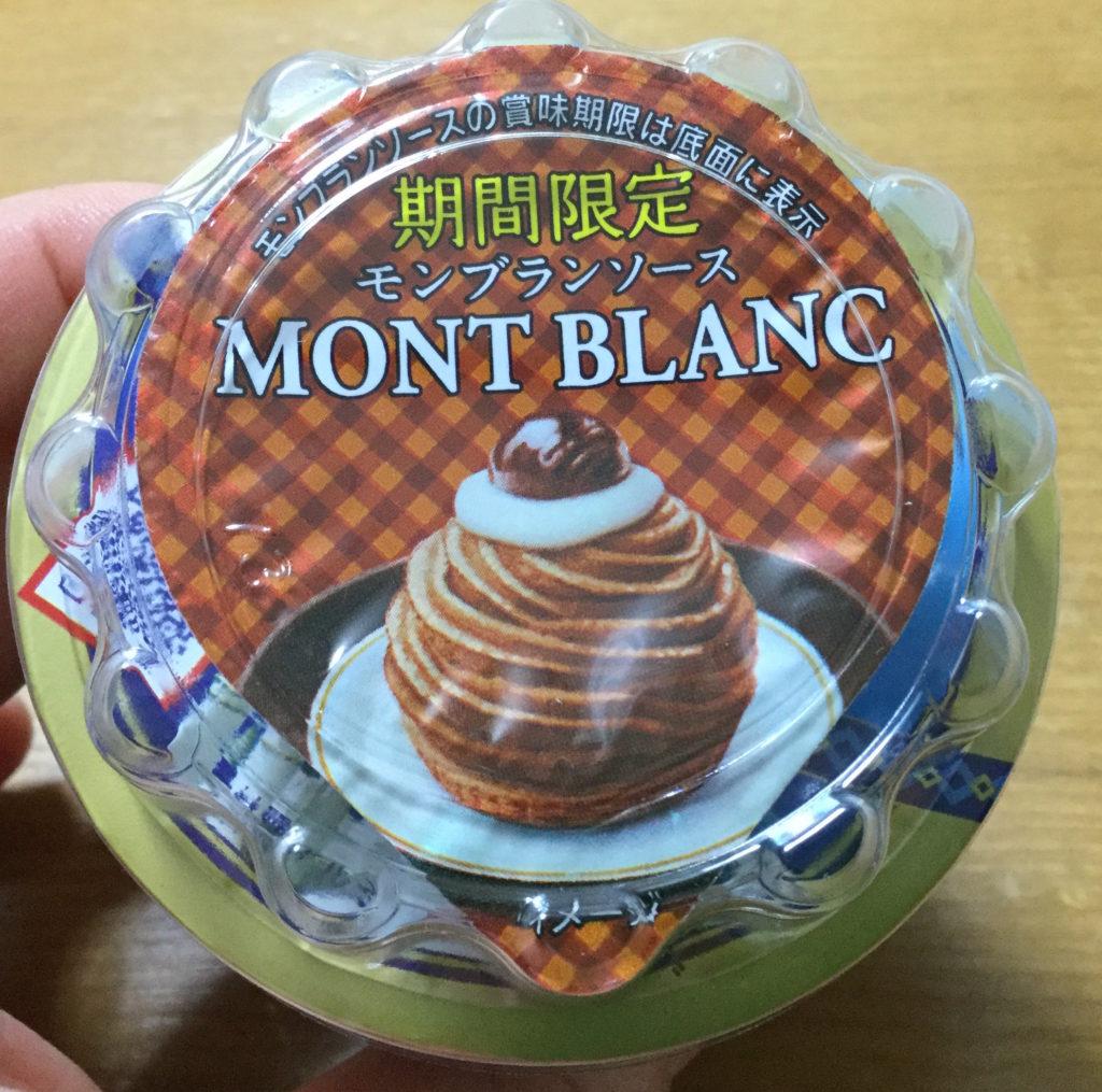 montblanctop